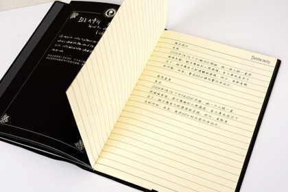 """"""" Death Note """" Оригинална Тетрадка"""