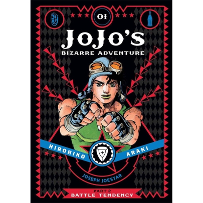 Манга: JoJo`s Bizarre Adventure Part 2  Vol. 1