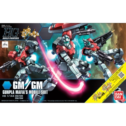 (HGBF) Gundam Model Kit Екшън Фигурка - Build Fighters GM/GM 1/144