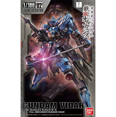 (MG) Gundam Model Kit Екшън Фигурка - Orphan Gundam Full Mechanics Vidar 1/100