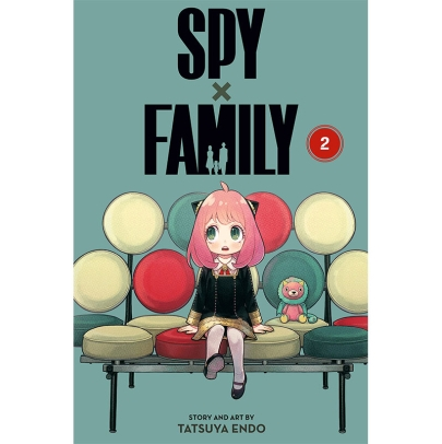Манга: Spy x Family, Vol. 2