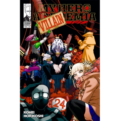 Манга: My Hero Academia Vol. 24