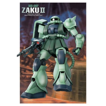 (FG) Gundam Model Kit - Zaku MS-06F/J 1/144