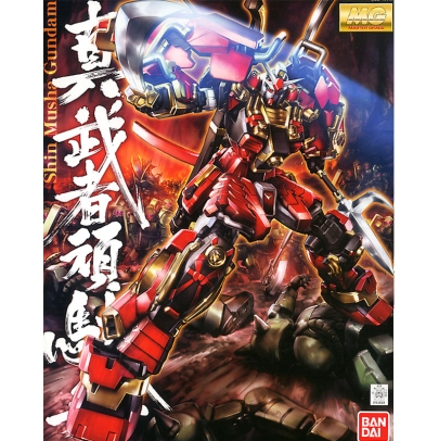 (MG) Gundam Model Kit - Gundam Shin Musha 1/100