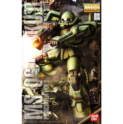 (MG) Gundam Model Kit - Zaku II MS06F ver 2.0 1/100