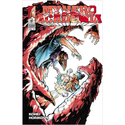 Манга: My Hero Academia Vol. 18