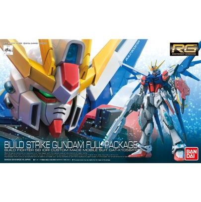 (RG) Gundam Model Kit Екшън Фигурка - Build Strike Gundam 1/144