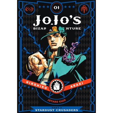 Манга: JoJo`s Bizarre Adventure Part 3 Stardust Crusaders, Vol. 1