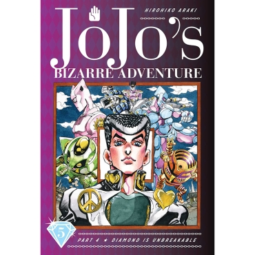 Манга: JoJo`s Bizarre Adventure Part 4-Diamond Is Unbreakable, Vol. 5