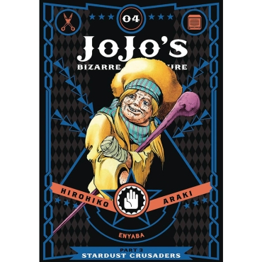Манга: JoJo`s Bizarre Adventure Part 3 Stardust Crusaders, Vol. 4