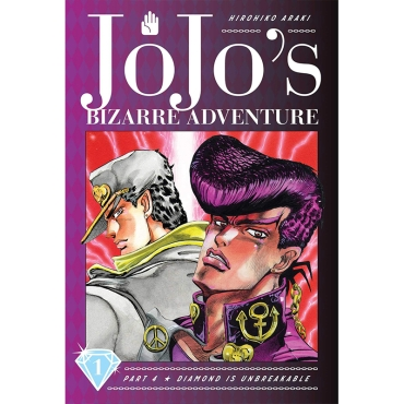 Манга: JoJo`s Bizarre Adventure Part 4-Diamond Is Unbreakable, Vol. 1