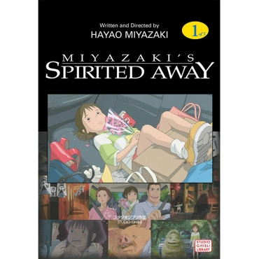 Манга: Spirited Away Vol. 1