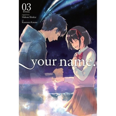Манга: Your name Vol. 3