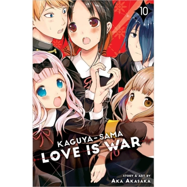 Манга: Kaguya-sama Love is War Vol. 10