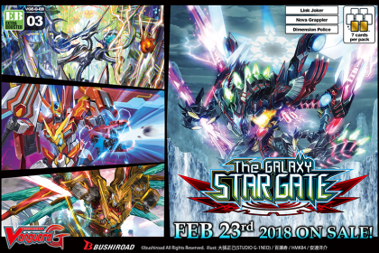 Cardfight!! Vanguard G Extra Booster 3: The GALAXY STAR GATE