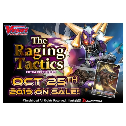 Vanguard V Extra Booster/Box 09  - The Raging Tactics