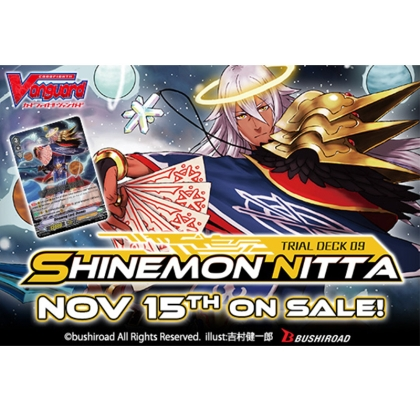Cardfight!! Vanguard Тесте за игра 09 - Shinemon Nitta: Genesis