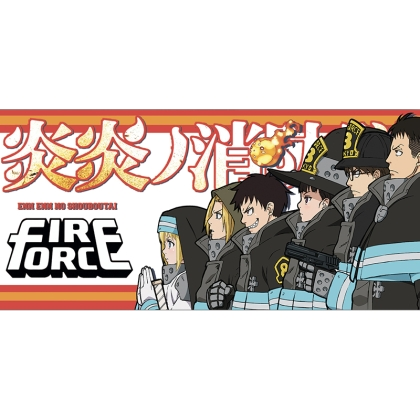 Fire Force: Аниме Чаша