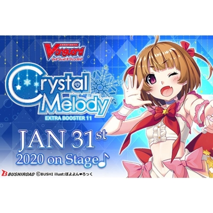 Cardfight!! Vanguard Extra Бустер 11: Crystal Melody