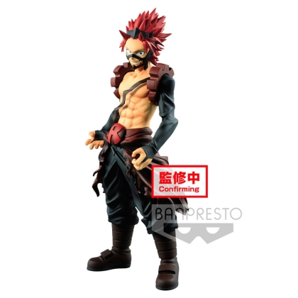 My Hero Academia Age of Heroes Red Riot figure 17cm