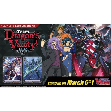 Cardfight!! Vanguard Extra Booster Box 12: Team Dragon's Vanity!
