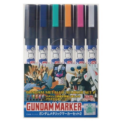 GMS125 Gundam Metallic Marker Set 2