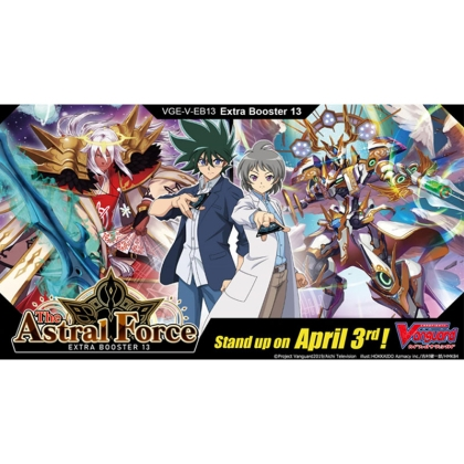 Cardfight!! Vanguard V - The Astral Force Booster Display (12 Packs)