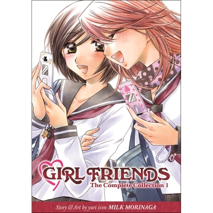 Манга: Girl Friends The Complete Collection 1