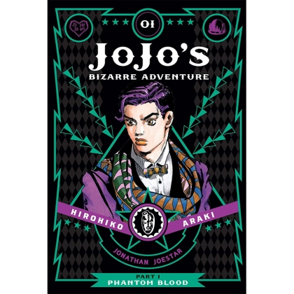 JoJo`s Bizarre Adventure Part 1 Phantom Blood Vol. 1