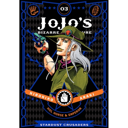 Манга: JoJo`s Bizarre Adventure Part 3 Stardust Crusaders, Vol. 3