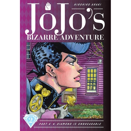 Манга: JoJo`s Bizarre Adventure Part 4-Diamond Is Unbreakable, Vol.2