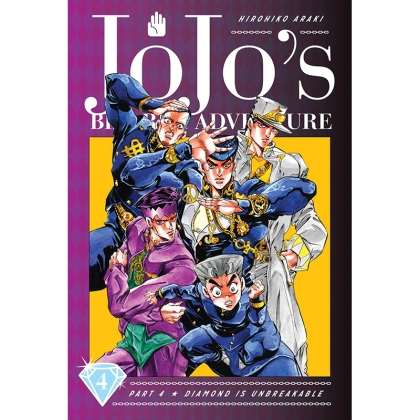 Манга: JoJo`s Bizarre Adventure Part 4-Diamond Is Unbreakable, Vol.4