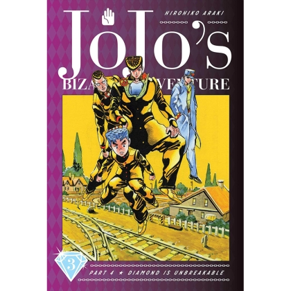 Манга: JoJo`s Bizarre Adventure Part 4-Diamond Is Unbreakable, Vol. 3