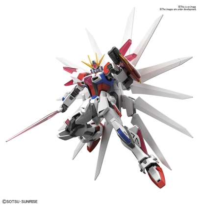 (HGBF) Gundam Model Kit Екшън Фигурка - Build Strike Galaxy Cosmos 1/144