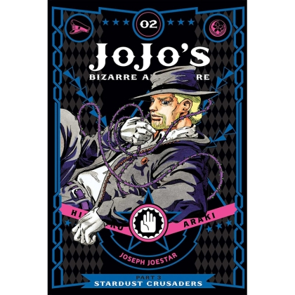 Манга: JoJo`s Bizarre Adventure Part 3 Stardust Crusaders, Vol. 2