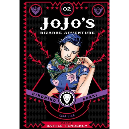 Манга: JoJo`s Bizarre Adventure Part 2  Vol. 2