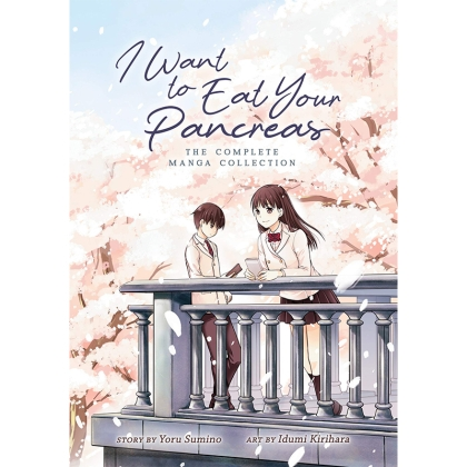 Манга: I Want to Eat Your Pancreas