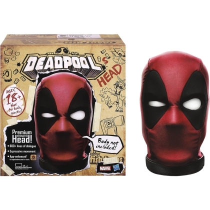 Marvel Legends Premium Интерактивна Deadpool Глава