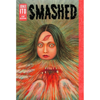 Манга: Smashed Junji Ito Story Collection