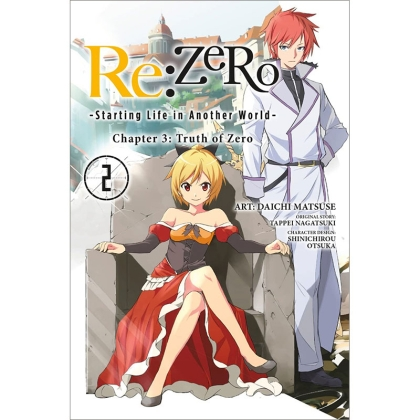 Манга: Re:ZERO -Starting Life in Another World-, Chapter 3: Truth of Zero, Vol. 2