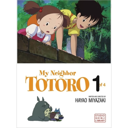 Манга: My Neighbor Totoro 1 Film Comic
