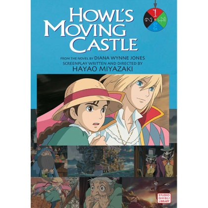 Манга: Howl`s Moving Castle Film Comic 1