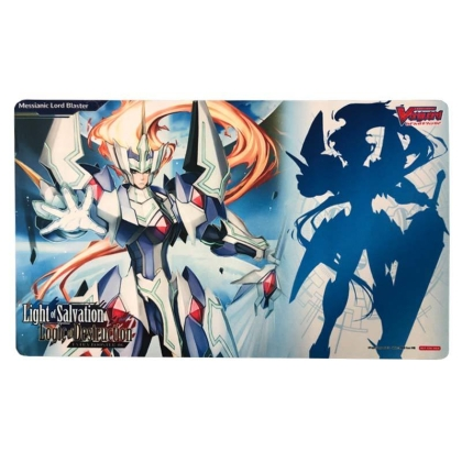 Cardfight!! Vanguard  Playmat  -  Light of Salvation, Logic of Destruction