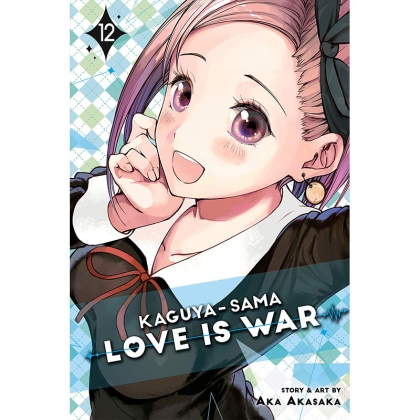 Манга: Kaguya-sama Love is War Vol. 12