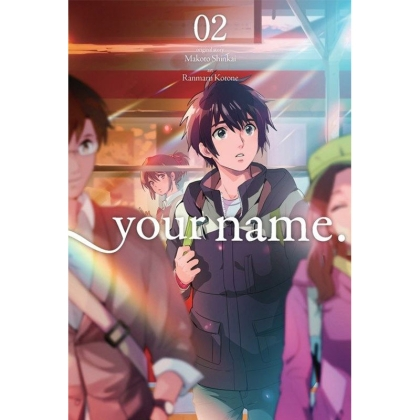 Манга: Your name Vol. 2