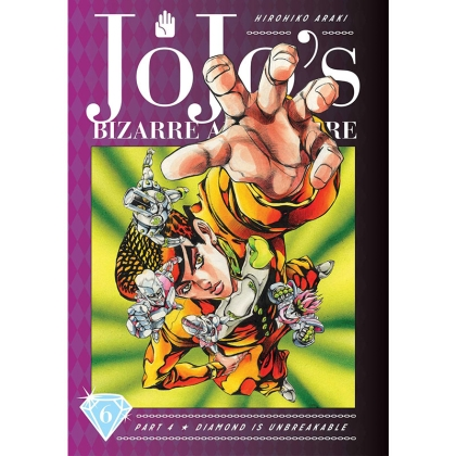 Манга: JoJo`s Bizarre Adventure Part 4-Diamond Is Unbreakable, Vol. 6