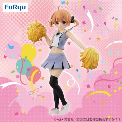 Is the Order a Rabbit? Season 2 PVC Statue Cocoa Cheerleader Ver. 18 cm