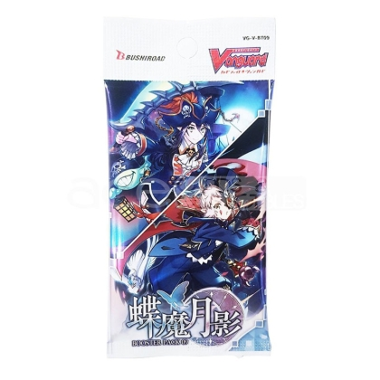 [VGE-V-BT09] Cardfight!! Vanguard Butterfly d'Moonlight - Бустер
