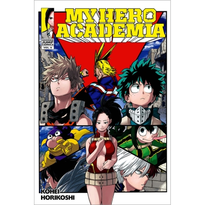 Манга: My Hero Academia Vol. 8