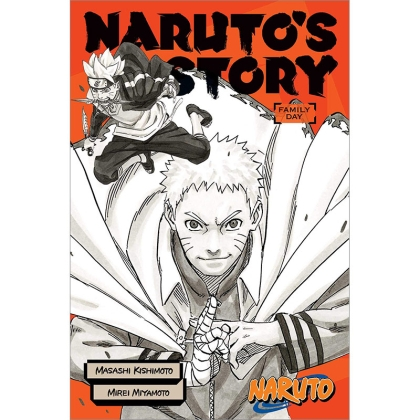 Light Novel: Naruto's Story - Family Day